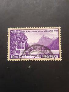 +Switzerland #B90      Used