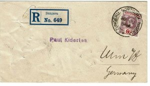 Northern Nigeria 1914 Zungeru cancel on registered cover to Germany
