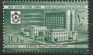 Libya # 186  Arab League Building, Cairo  (1)    Mint NH