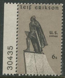 STAMP STATION PERTH USA #1359  MLH OG  1968  CV$0.25.