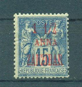 French Offices in Zanzibar sc# 20 mh cat val $12.00