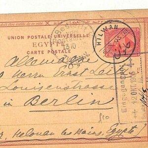 EGYPT Card Stationery *Hilwan* GERMANY Berlin 1905 {samwells-covers} GI178