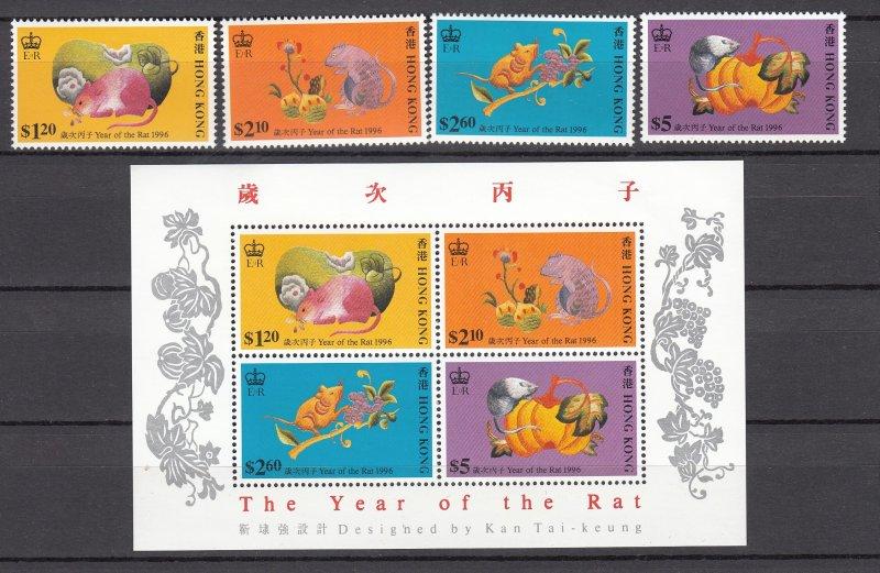 Z3910 1996 hong kong set + s/s mh #734-7 year of the rat