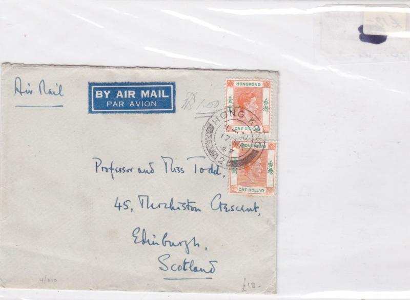 hong kong to scotland 1947 stamps cover  Ref 8573