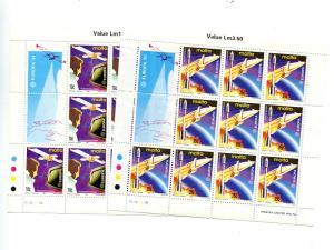 Malta 1991 Europa sheets Mint VF NH - Lakeshore Philatelics