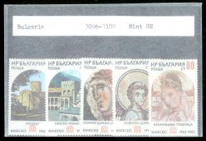 BULGARIA Sc#3096-3100 Complete MINT NEVER HINGED Set