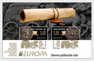 Stamps Bosnia and Herzegovina Mostar 2020. - Europa 2020 - Ancient Postal Routes