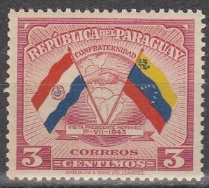 Paraguay #416 MNH   (S7392)