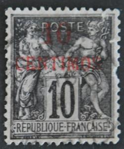 DYNAMITE Stamps: French Morocco Scott #3a – USED