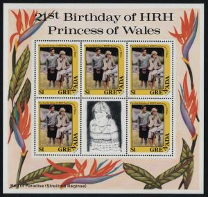 Grenada 1102A sheet MNH Princess Diana 21st Birthday, Prince Charles