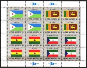 UN New York. 1981. Sheet 373-76. Flags of Djibouti, Sri Lanka, Bolivia, Equat...