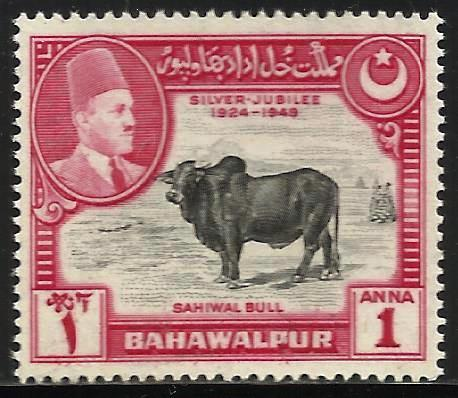 Pakistan, Bahawalpur 1949 Scott# 25 MNG
