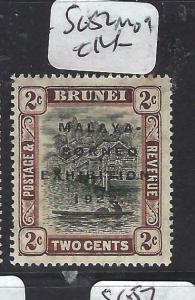 BRUNEI   (P2704B)  MBE  2C    SG 52   MOG