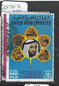 UNITED ARAB EMIRATES  (PP0206B) NATIONAL  DAY SG 71-2         VFU
