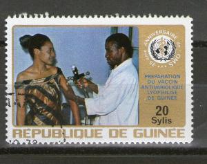 Guinea 652 CTO