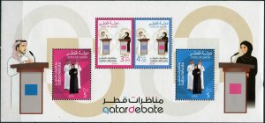 Qatar. 2016. Qatar. Debate (MNH OG) Souvenir Sheet