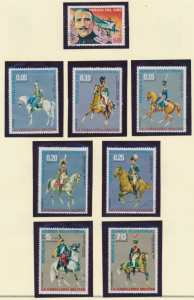 Equatorial Guinea Stamp Set, Cavalry, CTO - Free U.S. Shipping, Free Worldwid...