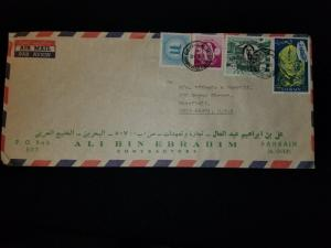 1971 Bahrain to Mansfiled Ohio USA  Air Mail  Multi Franking Cover