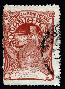 ROMANIA STAMP1906 Spinning USED STEAMP 3+7B