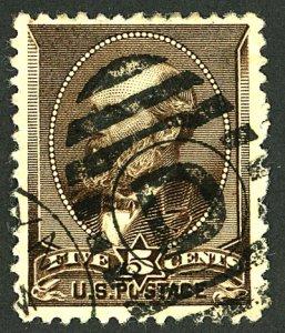 U.S. #205 USED THIN