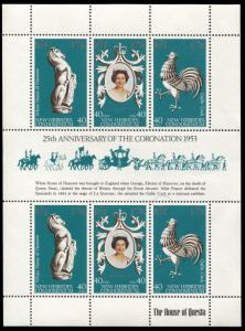 Br. New Hebrides 258, MNH, Queen Elizabeth 25th coronation anniversary