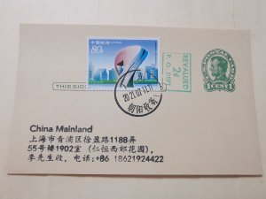 US 1C  POSTCARD WITH CHINA 80C  POSTAGE INLAND MAIL