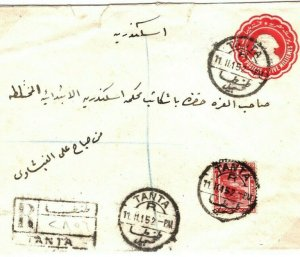 EGYPT Cover *TANTA* Registered Postal Stationery E 1915{samwells-covers}SW8