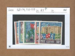 Laos 168-170, C52-C53  MNH