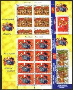 Romania. 2005. Small sheet 5978-81. Post, postal services. MNH.