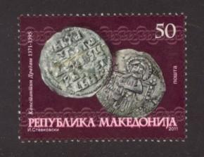 Macedonia Sc# 553 MNH Ancient Coins
