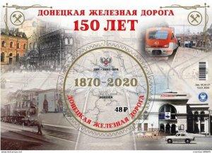DONETSK - 2020 - Donetsk Railway - Imperf 4v Block - Mint Never Hinged