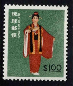 RYUKYU (Okinawa) Scott 87 MNH** costumed dancer stamp