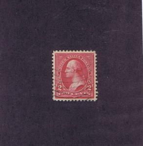SCOTTS# 267 USED 2 CENT TYPE III WASHINGTON, 1895, GRADED 98 ! PSAG CERT
