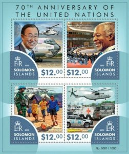 Solomon Islands - 2015 United Nations - 4 Stamp Sheet - 19M-849