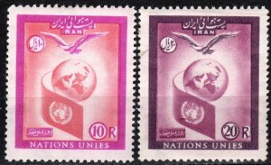 Iran #C83-4  F-VF Unused  CV $9.00 (X7088)