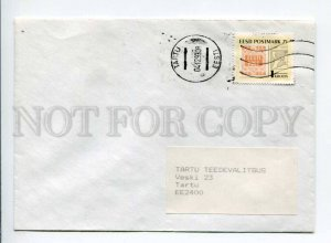 413098 ESTONIA 1993 year Tartu real posted COVER