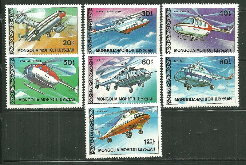Mongolia MNH 1621-7 Helicopters
