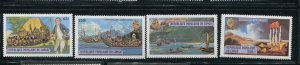 Congo Peoples Republic #489-92 MNH  - Make Me A Reasonable Offer