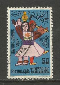Tunisia  #567  Used  (1971)
