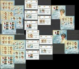 BU88 IMPERF,PERF 2012 BURUNDI PRINCESS OF WALES DIANA !!! 12BL+12KB MNH