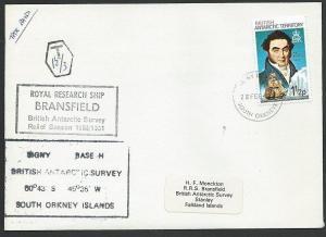 BR ANTARCTIC TERR. 1981 cover ex SIGNY ISLAND, taxed, ship cachet..........50244
