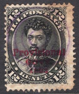HAWAII SCOTT 62