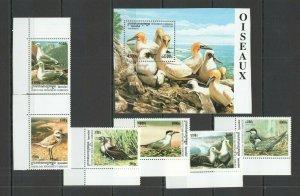 W0799 2000 CAMBODGE CAMBODIA FAUNA BIRDS OISEAUX 1BL+1SET FIX