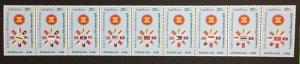 Laos 1997 #1359A-I(9) Strip, Admission to ASEAN, MNH.