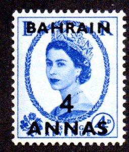 BAHRAIN 100 MNH SCV $6.50 BIN $3.90 ROYALTY