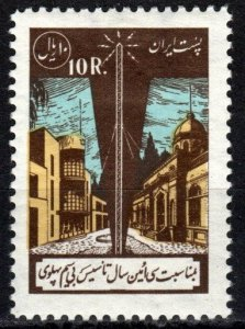 Iran #1100 F-VF Unused CV $10.00 (X7081)