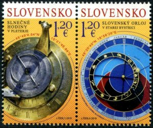 HERRICKSTAMP NEW ISSUES SLOVAKIA Sun Dial & Astronomical Clock Joint Issue