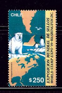Chile 865 MH 1989 World Stamp Expo