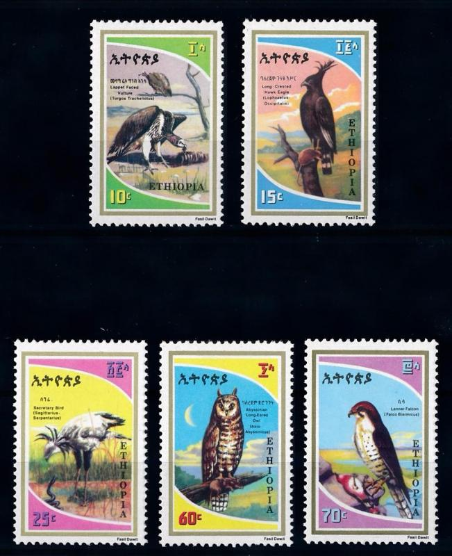 [64366] Ethiopia 1980 Birds of Prey Owl Falcon Eagle  MLH
