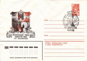 Chess Cachet Postal Stationary from Russia